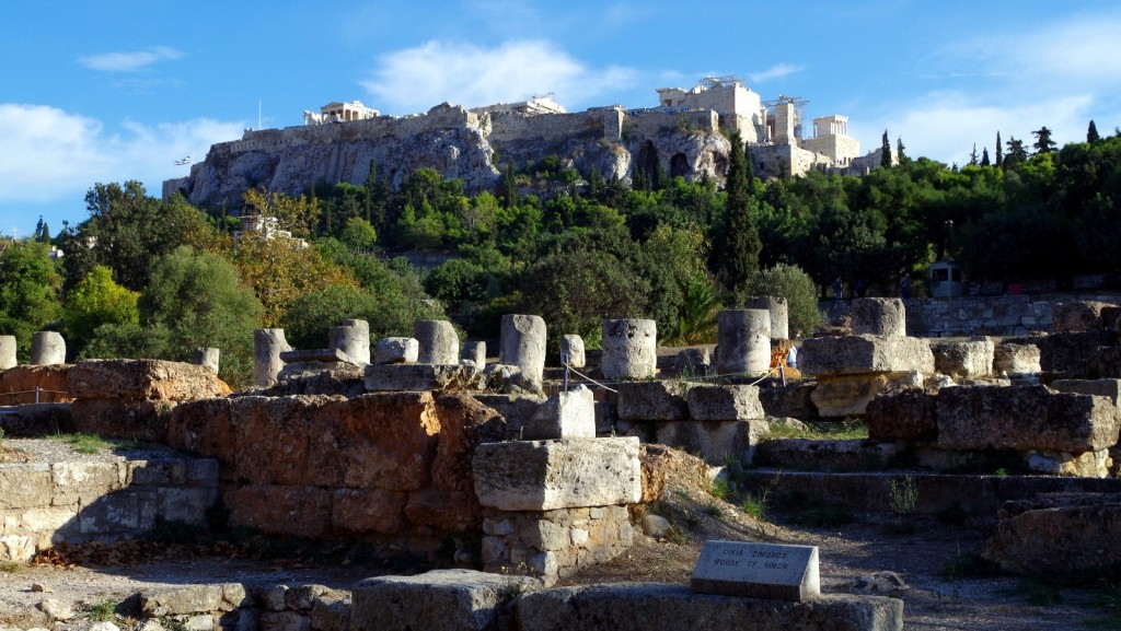 Ausgrabungen Agora Athen