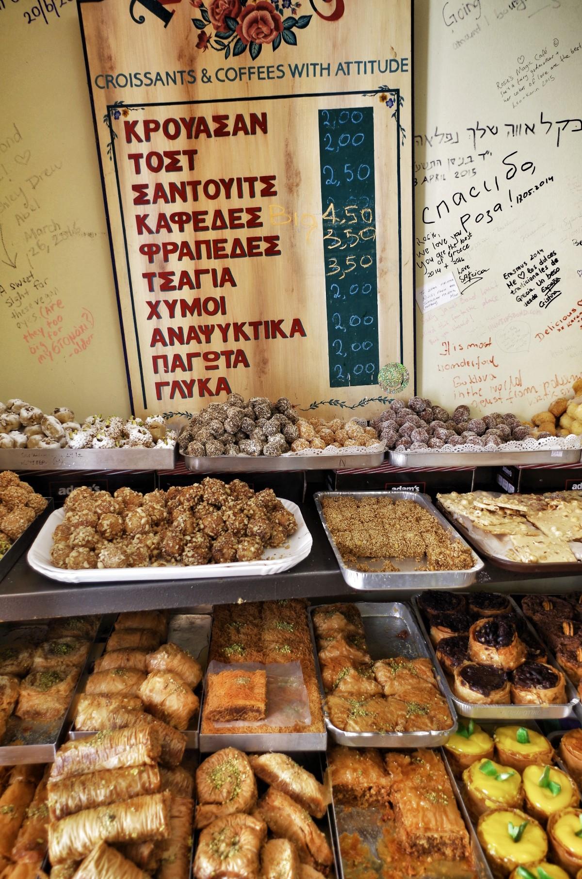 Traditionelle Süßigkeiten Korfus